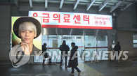 SHINee钟铉身亡疑似自杀