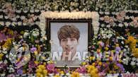 SHINee钟铉出殡仪式今日举行
