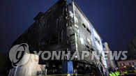 韩忠北堤川一建筑发生火灾致29人遇难