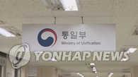 韩政府认为脱北者疑遭辐射 是否受核试影响难断言