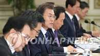 文在寅表示韩日慰安妇协议无法解决问题