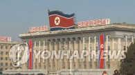 韩智库KDI:高强度制裁将重创朝鲜明年经济
