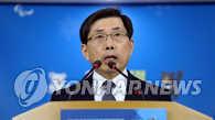 韩政府实施特赦 6444人获赦不含涉腐政经人士
