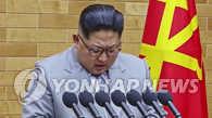 金正恩发表新年贺词称有意派团参加平昌冬奥