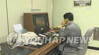 韩连续两天通过板门店致电朝鲜未获回应