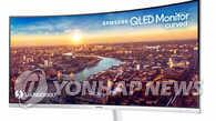 [비즈&] 삼성, QLED 커브드 모니터 CES서 공개 外