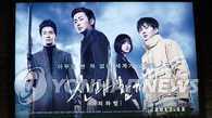 韩国票房:《与神同行》观影人数破千万