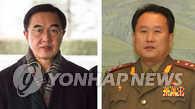 朝向韩通报代表团名单 祖平统委员长任团长