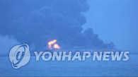 韩济州以南公海两艘外籍货船相撞 港船船员均获救