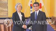 韩政府今将发布韩日慰安妇协议后续措施