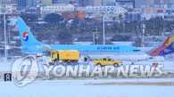 韩济州机场跑道因雪暂时关闭