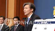 韩青瓦台发表政府权力机构改革方案