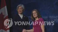 温哥华外长会谋求外交解决朝核 韩加外长另行会晤