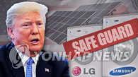 美政府决定对韩产洗衣机实施进口限制措施