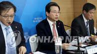 韩国30日起实施虚拟货币实名制交易