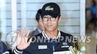 郑泫世界排名第29 创韩国网球历史