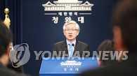 21国26名领导人将借平昌冬奥之机访韩