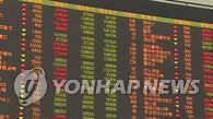 韩国股市总市值近12万亿元 时隔10年7个月翻番