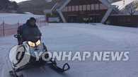 韩统一部宣布韩朝马息岭滑雪合训今开始