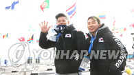 【平昌冬奥】韩冰上项目运动员开始入村