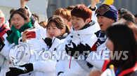 【平昌冬奥】韩国代表团举行入村仪式