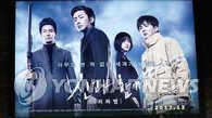 韩国票房:《与神同行》跃居韩国影史票房亚军