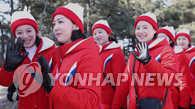 【平昌冬奥】朝鲜拉拉队首次在韩外出观光