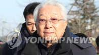 朝鲜籍IOC委员张雄今启程离韩