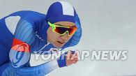 冬奥速滑男子500米 韩国车旼奎摘银