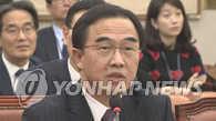 韩统一部长官:无意反对韩美重启联合军演