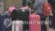 韩2017年旅游收支逆差创新高 中国游客锐减是主因