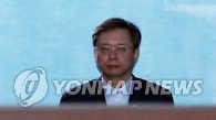 韩前青瓦台首秘禹柄宇一审被判2年半