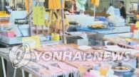 世贸组织裁定韩禁运日水产品违背规则 韩拟上诉