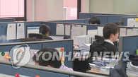 韩国会劳动委同意缩短工时通过劳动基准法修订案