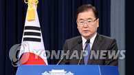 韩特使团长称将向朝方明确转达总统无核化立场