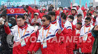 平昌冬残奥朝鲜代表团举行入村仪式