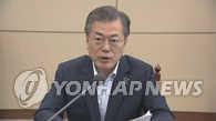 文在寅:朝美首脑会谈将成半岛和平里程碑