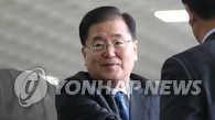 韩总统特使今赴俄介绍朝美斡旋结果
