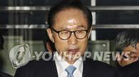 韩前总统李明博受讯结束 检方考虑提请批捕