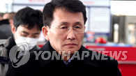 朝鲜外务省副局长赴芬兰出席韩朝美半官半民对话