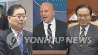 韩美日高官在美开会讨论半岛无核化