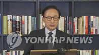 韩检方:前总统李明博12年来筹集近2亿秘密资金