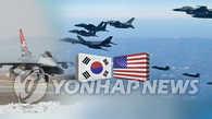 韩国防部:韩美联演4月1日启动