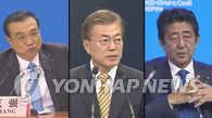 韩青瓦台:韩方力促5月初开韩中日领导人会议