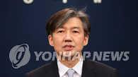 韩总统修宪案加强经济民主地方自治