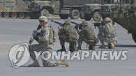 韩美一致认为移交战时作战指挥权进程取得进展