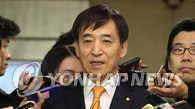 韩央行行长:关注美加息影响 力保市场稳定