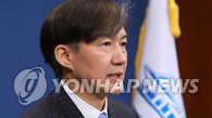 韩修宪案规定总统任期4年可连任