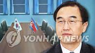 详讯:韩国正式向朝提议29日举行高级别会谈