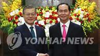 文在寅出席越南国宾欢迎仪式并参拜胡志明墓
